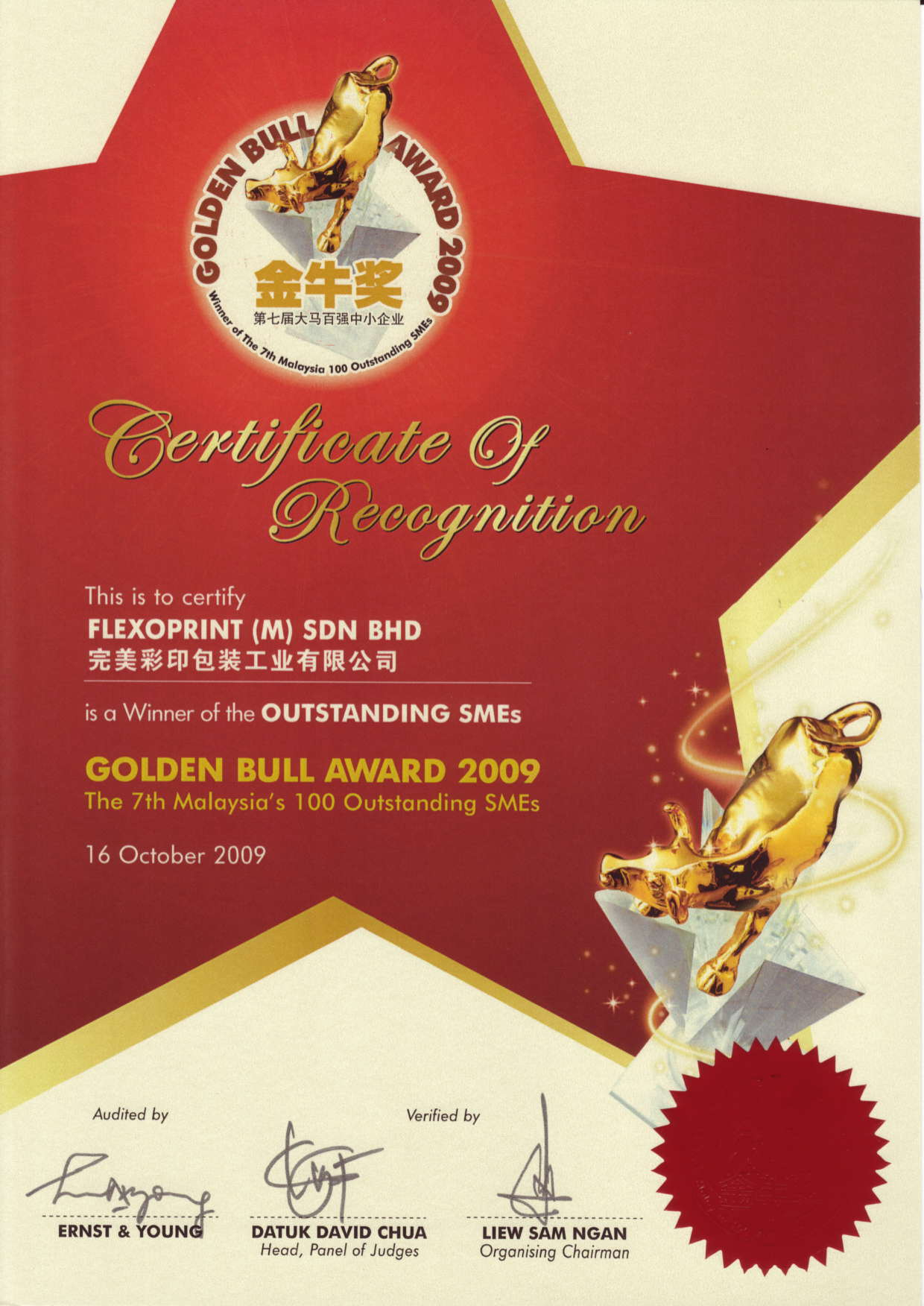 Golden Bull Award 2009